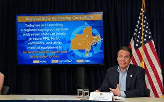 美東北7州建「區域採購聯盟」 儘量選擇美國製造