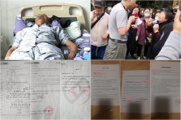 上海銀來資產爆雷 受害人血本無歸老人慘死