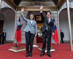 程晓容:美国两党一致挺台湾 释何信号?