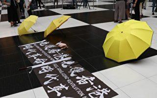 齊唱願榮光歸香港 港台民眾力撐香港自由