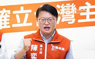 大陆台商急复工  陈奕齐:保事业应迁厂