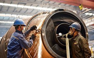 中共自称经济增18.3% 外媒:话只说一半