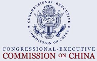美国会委员会吁北京撤国安法 还香港自由