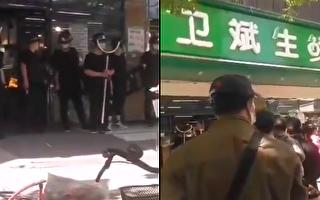 【現場視頻】武漢衛斌生鮮店現無症狀感染者
