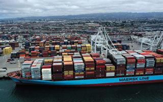 美國擬建信任聯盟 加速全球供應鏈去共化
