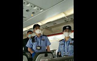 两会期间 重庆两母女搭机上访 机场上遭拦截