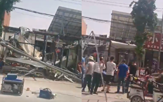 【现场视频】北京通州餐馆煤气爆炸 7人受伤