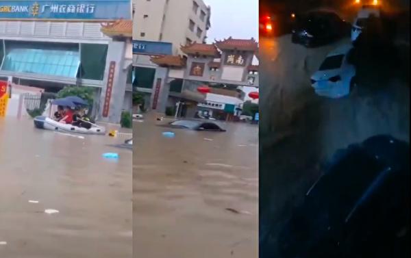 广州市强降雨,城区现洪涝。(视频截图合成)