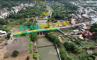 牛栏河排水用地解编 竹县府:带动关西发展