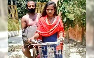 载伤父骑单车逾千里返乡 印度少女孝心感动各界