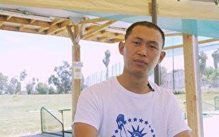 洛杉矶华人加入诉讼要中共赔偿疫情损失