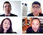 美香港民主會研討:國安法激起港人對抗中共