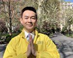 姜光宇:人生如逆旅 大法伴我行