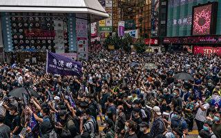 港人强烈抗议下 中共人大通过港版国安法