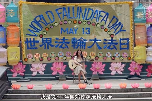 【傳奇時代】芬蘭「天籟之聲」 唱出中國人權希望