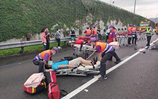 雨势滂沱视线不清  国一北上车碰撞8人送医