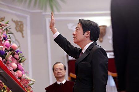 中华民国第15任副总统赖清德20日于就职典礼宣誓。