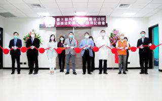 台大醫院生醫分院啟用MRI設備   為診斷添利器