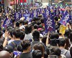 程曉容: 香港人用腳投票否決中共