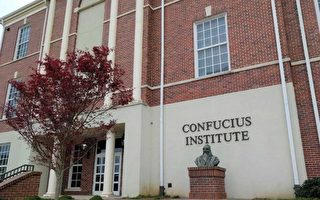 參院通過法案 應對孔子學院威脅美國校園