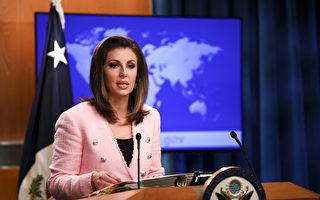 美國務院每天發推 揭十宗中共恐嚇外媒事件