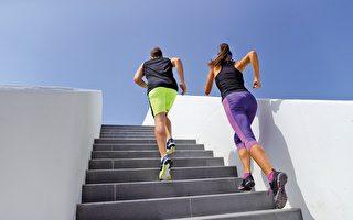 女性运动 身强体健好处多
