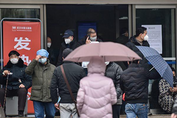 【一线采访】武汉访民疑军运会期间染疫