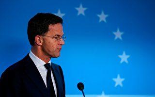 荷蘭首相:5月20日之前很難放寬隔離措施