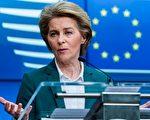 【疫情8.31】欧盟将6国移出安全旅行名单