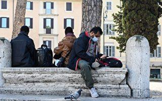 【最新疫情5·15】意大利大赦非法勞工