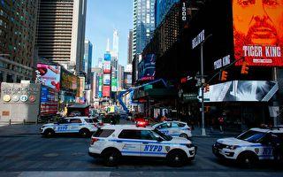 【瘟疫与中共】纽约警局疫情背后的红色因素