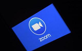 不雅視頻闖入網絡課堂 Zoom被告上美國法庭
