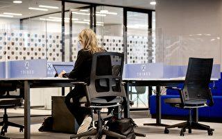 荷蘭法律專家解析雇員復工權利