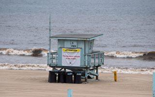 【新澤西疫情5.7】美國殤日前有望開放海灘
