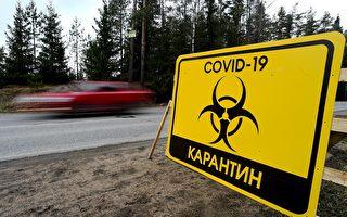 组图:俄罗斯疫情严峻 单日确诊突破万例