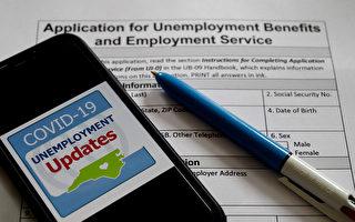 【最新疫情6·4】美首领失业金低于200万人