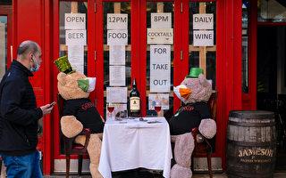 【紐約疫情5.28】市議會力推開放戶外餐飲業
