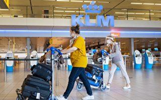 荷蘭旅客入境禁令延長至6月15日