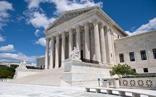 川普高院大法官人选 三位对华强硬派参议员上榜