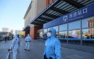 新一波疫情在中国爆发 与上一波有三大不同