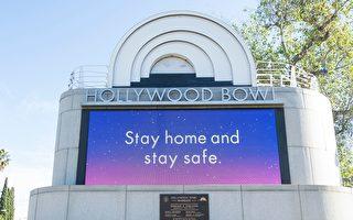 组图:洛杉矶延长居家防疫令 夜店持续关闭