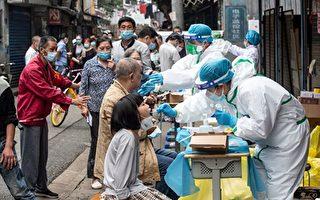 【一线采访】武汉全员核酸检测 当局自打脸