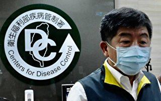 【名家专栏】美卫生副部长谈世卫拒台湾