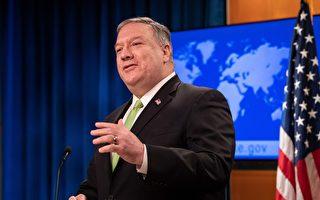 疫情讓全球清醒 蓬佩奧:中共是個殘忍政權