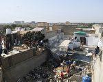 組圖:巴基斯坦客機在住宅區墜毀 97人罹難