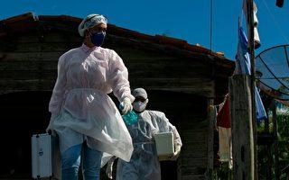 【最新疫情5·24】川普对巴西发布旅行禁令