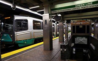 Lechmere地铁站关闭 MBTA绿线延长线开工
