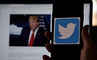 南加民眾遭「審查」 挺川普監管社交媒體