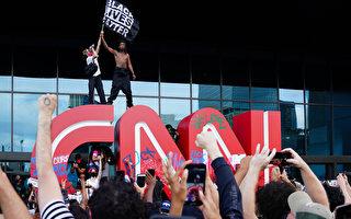 非裔死亡案抗议蔓延 CNN总部大楼遭破坏