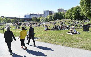 【最新疫情5·31】瑞典未封国 24小时无死亡